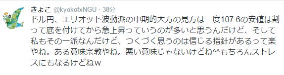 tweet420.png