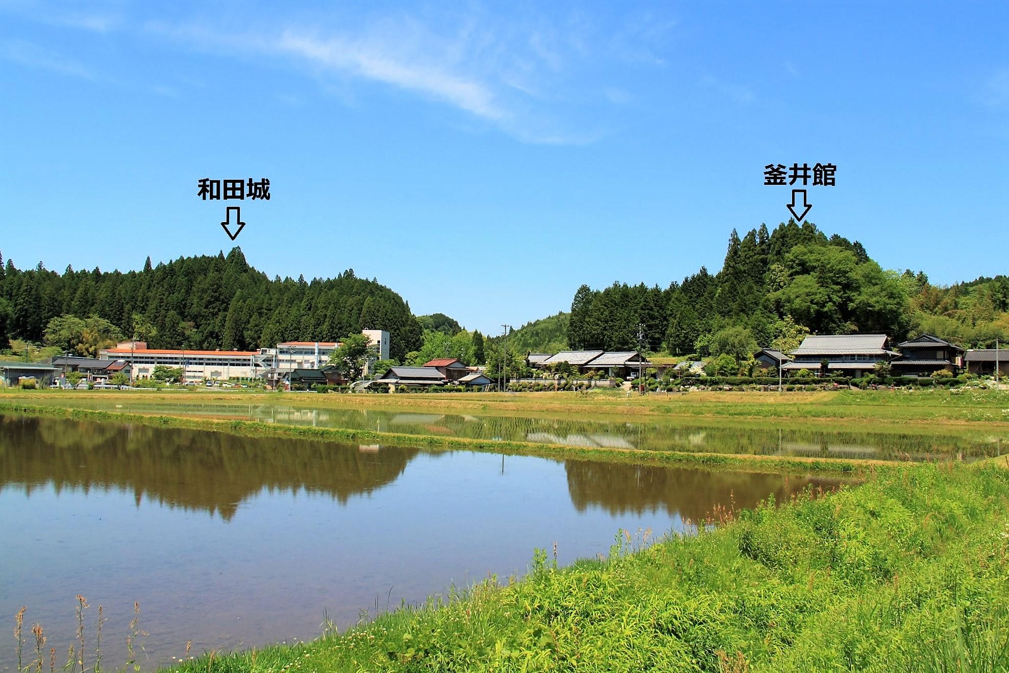 kamaiyakata (3)