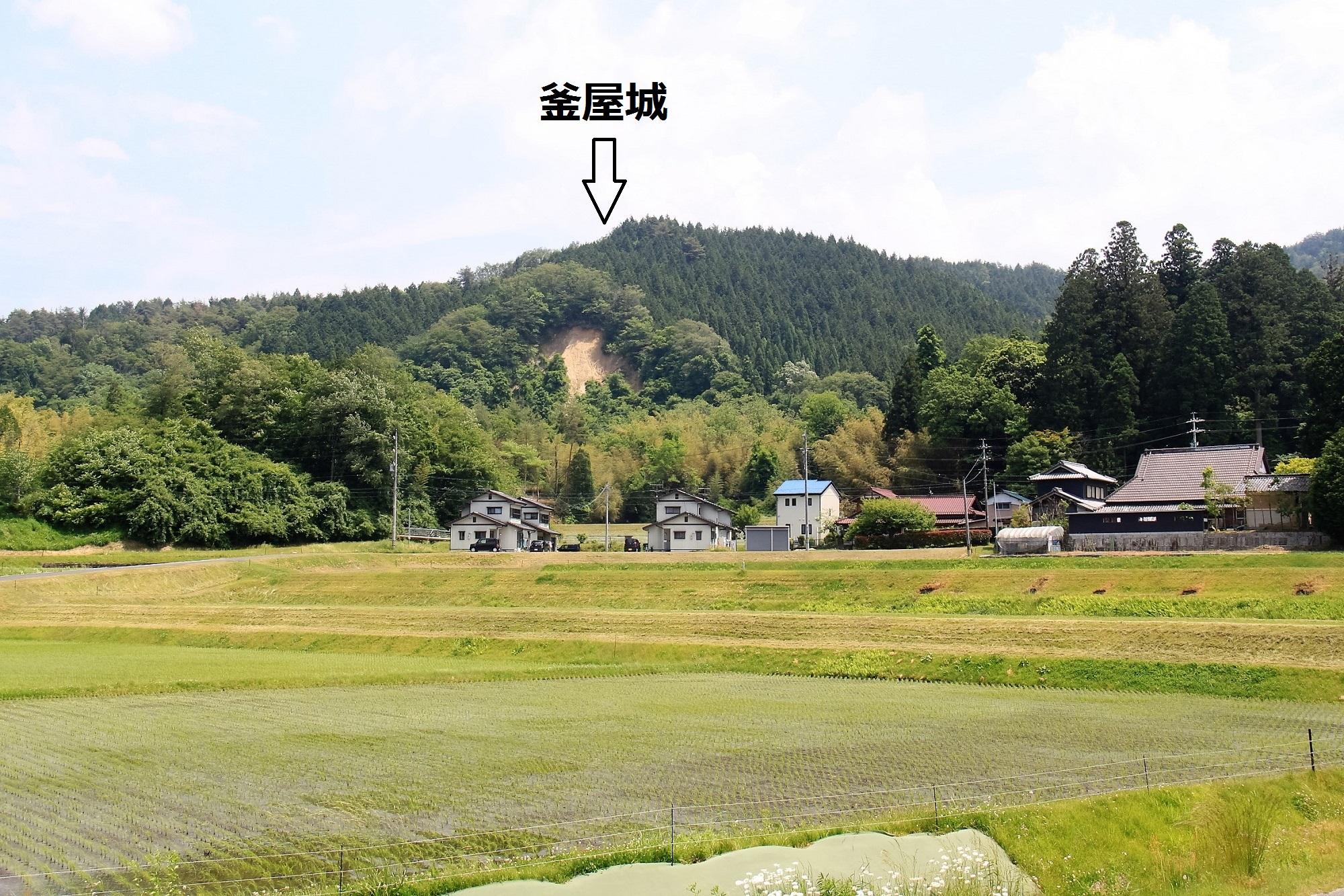 kamaya (11)