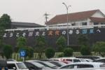 大分空港2