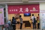 大分空港5