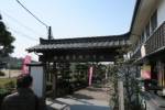 松江堀川巡り2