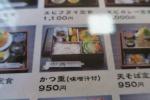 姫松屋11