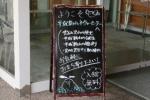 平成新山ネイチャーセンター8
