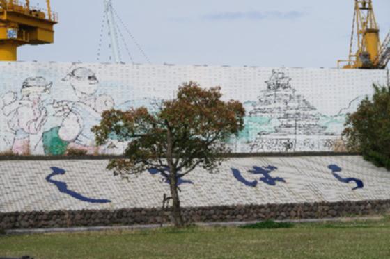 熊本フェリー1