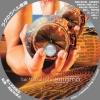 enigma_CD