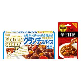 モラタメ エスビー食品ゴールデンカレー クランチスパイス がもらえるよ!