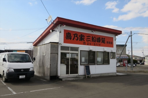 三船姉妹店 (1)_R