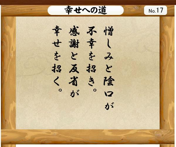 keiji17.jpg