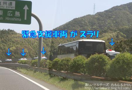 20160507_2.jpg