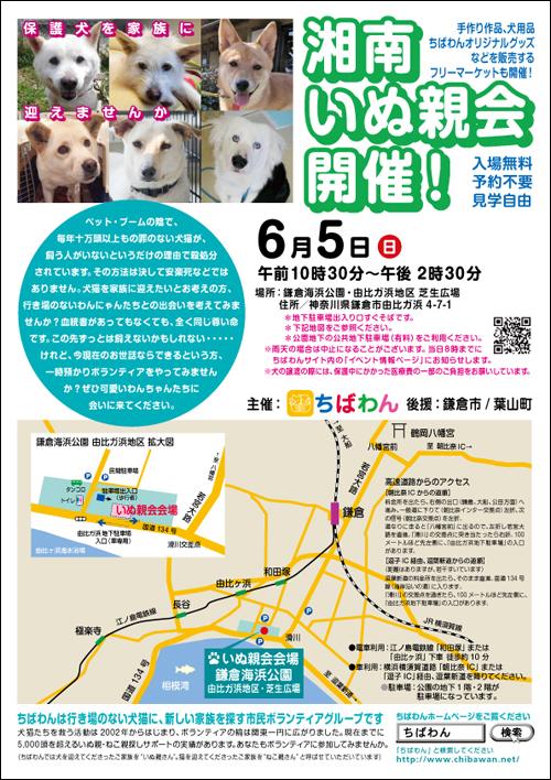 syonan34_poster.jpg