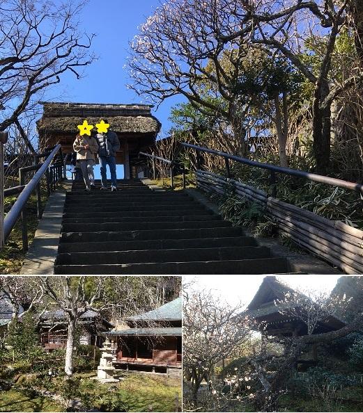 東慶寺北鎌倉