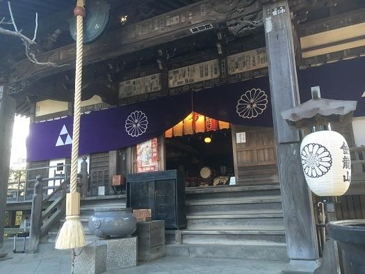 七福神宝戒寺