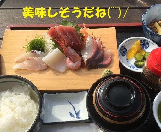 七福神江ノ島1