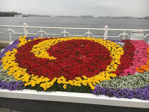 横浜へ93