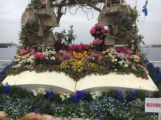 横浜へ92