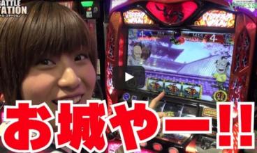 【バトルステーション】 match3 天野麻菜
