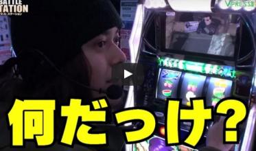 【バトルステーション】 match3 飄