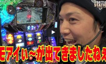 【バトルステーション】 match3 諸積ゲンズブール