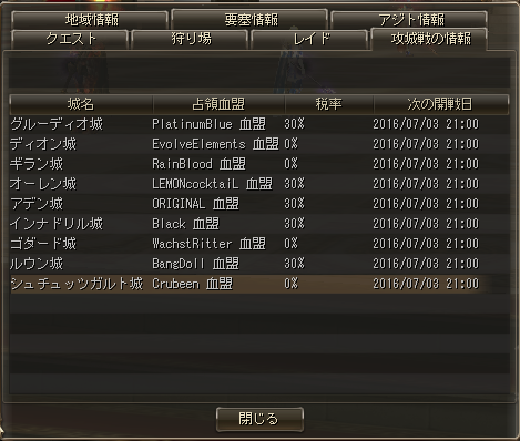 20150619-2.png