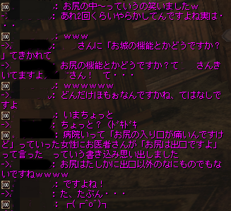 20150619-3-1.png