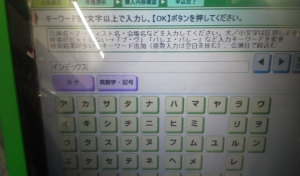 famima_1.jpg