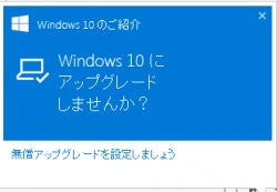 win10_mini.png