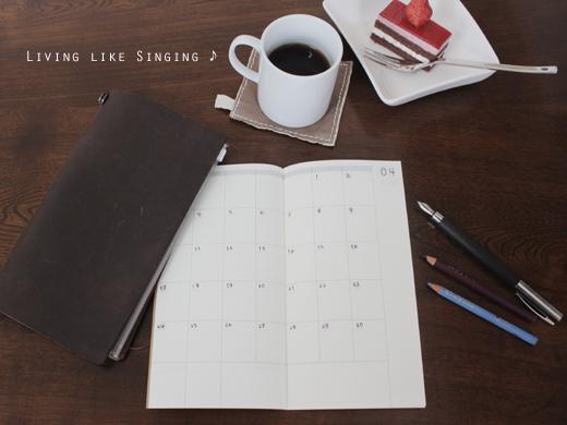 手帳の整理