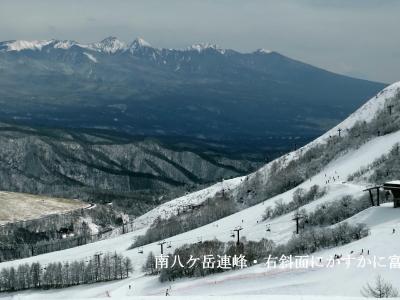 車山乗越より南八ケ岳連峰