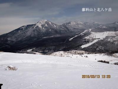 蓼科山。北横岳