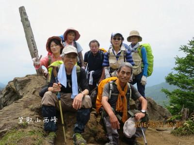 笠取山西峰