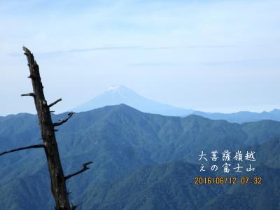 大菩薩嶺越えの冨士山