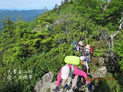大常木山の岩稜帯