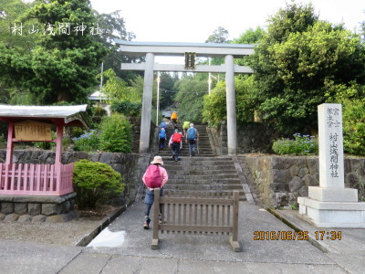 冨士 根本宮 村山浅間神社