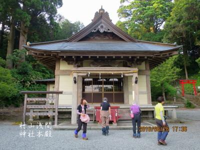 村山浅間神社本殿