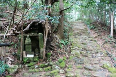 地蔵尊と古道