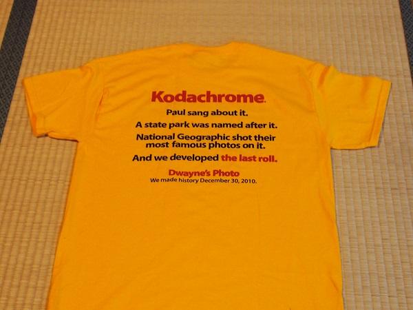 Kodacrome02.jpg