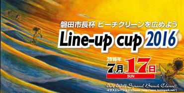 lineup2016.jpg