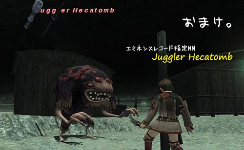 Juggler Hecatombをついでに倒す