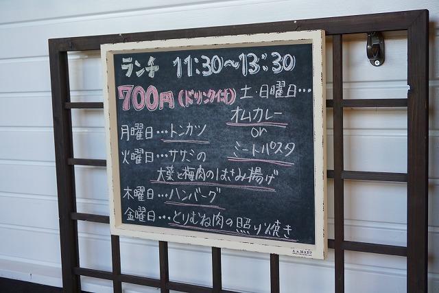 aDSC08015.jpg