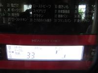 IMG_7094sd.jpg