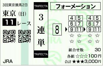 t11 h2806052