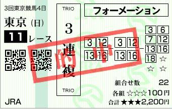 t11 h2806122