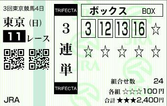 t11 h2806123