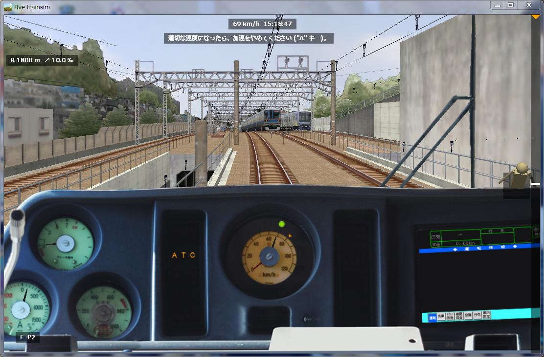 突然ですがBVEで埼玉高速2000系...