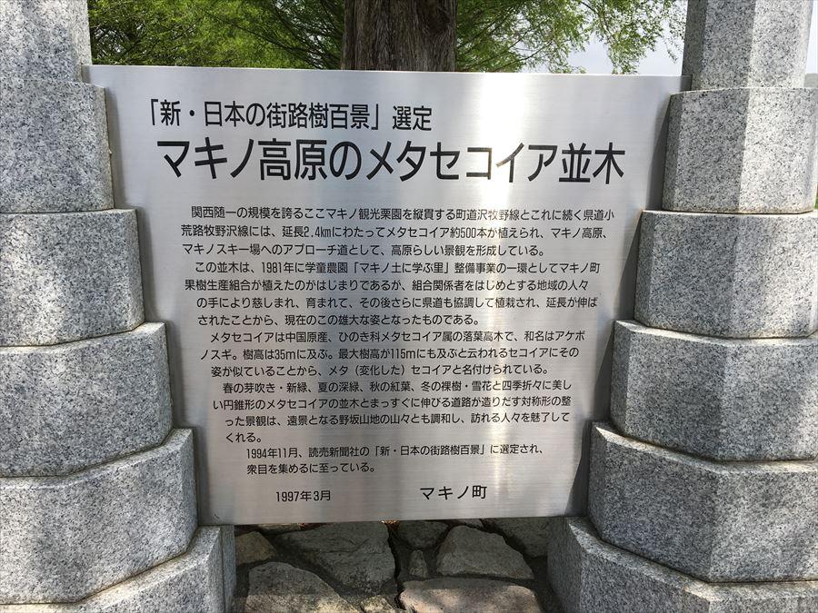 2016_04_25 116_R