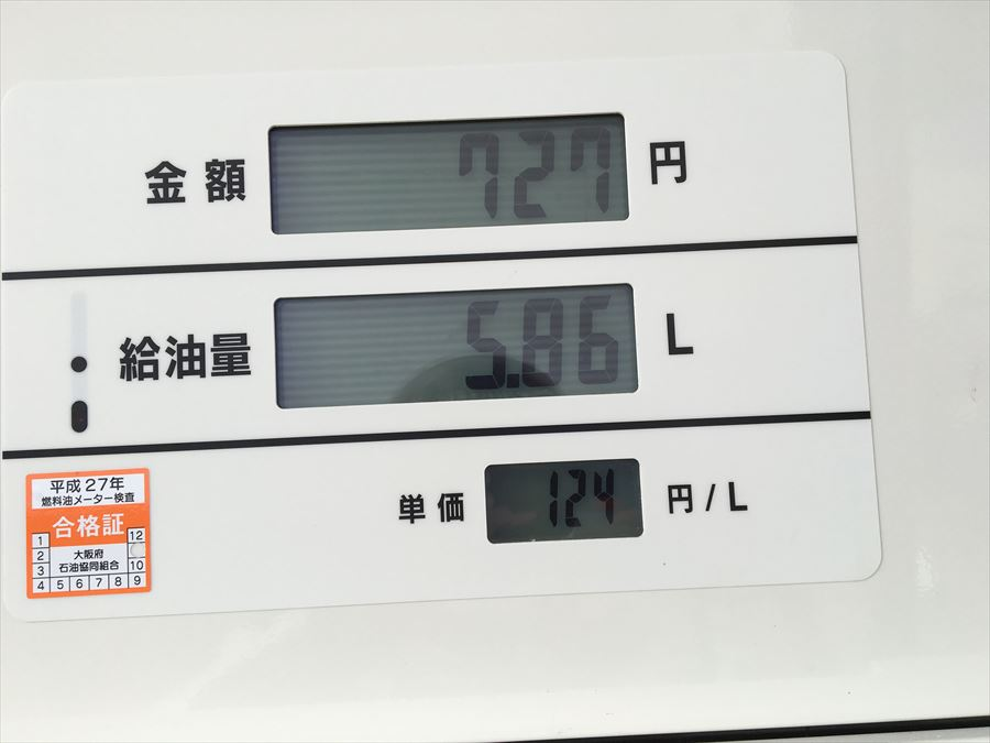 2016_06_04 149_R