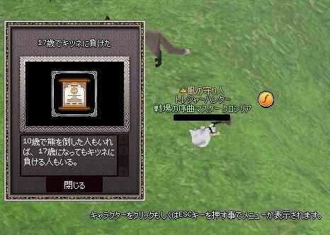mabinogi_2016_02_13_001.jpg
