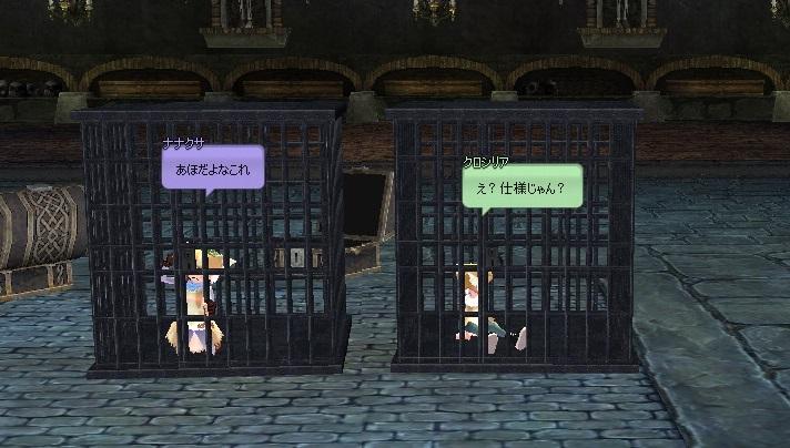 mabinogi_2016_03_15_006.jpg