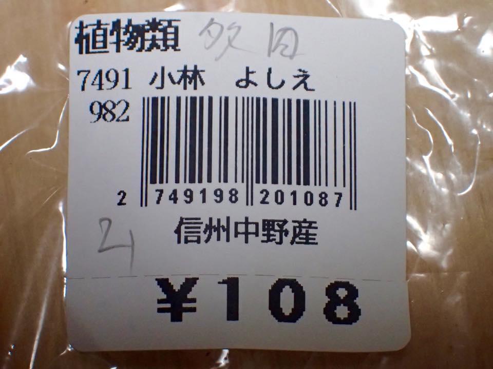 th_P5210109.jpg